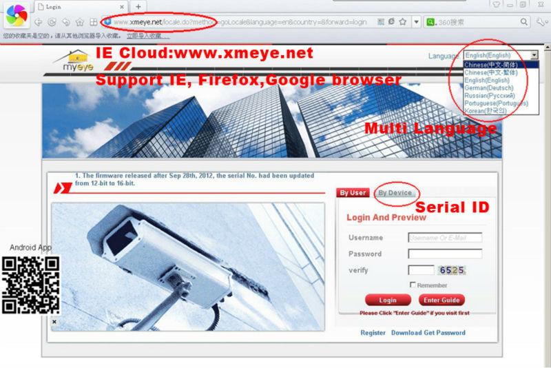 Onvif 1 0 Mega pixels Mini IP Camera 25 fps 720P Security HD Network