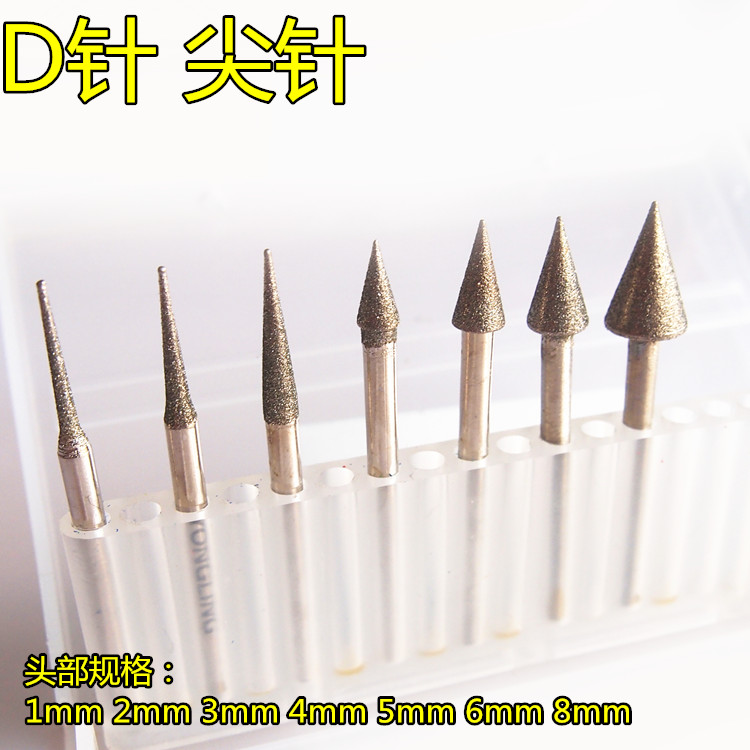 129452-desc-D-Needle-Punch-Tool-Diamond-Grinding-Head-Jade-Carving-Tools-Straight-Cylindrical-3MM-Rod-Handle-1.jpg